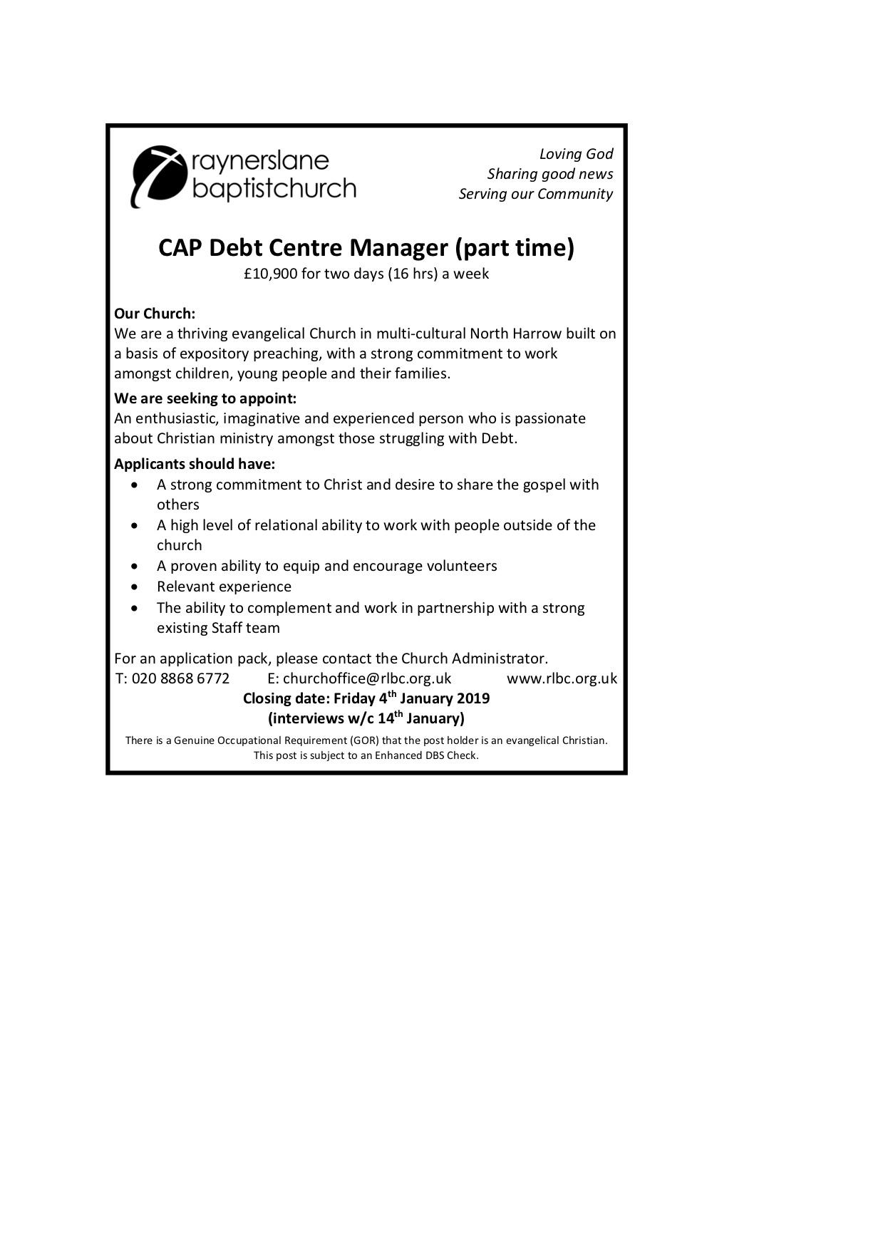 advert-for-cap